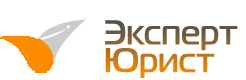 Эксперт Юрист Logo
